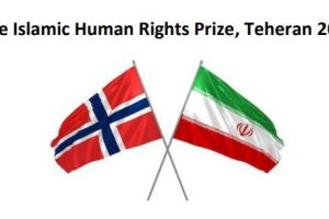 lecture-at-ceremony-in-teheran-human-rights-prize