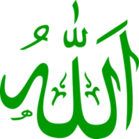 persian-144968