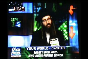 interview-with-rabbi-yisroel-dovid-weiss-youtube-picture-1920x1079px