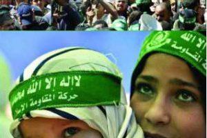 Hamas2.jpg