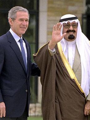 abdullah-and-bush.jpg