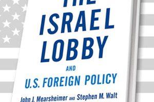 israel_lobby_foreign_pollicy1.jpg