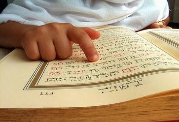 read-quran.jpg