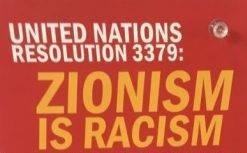 antisionisme-er-ikke-antisemittisme2