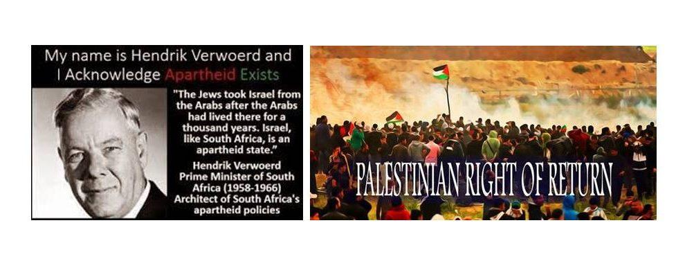 israel-og-sor-afrika-to-rasistiske-stater