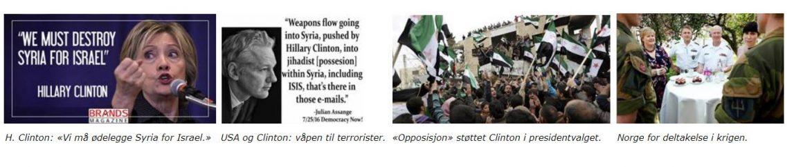 norge-i-krig-mot-syria-for-israel-usa-og-saudi-arabia-m-fl