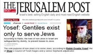 pro-israelsk-lobby-jodisk-lobby-vinner-fram2