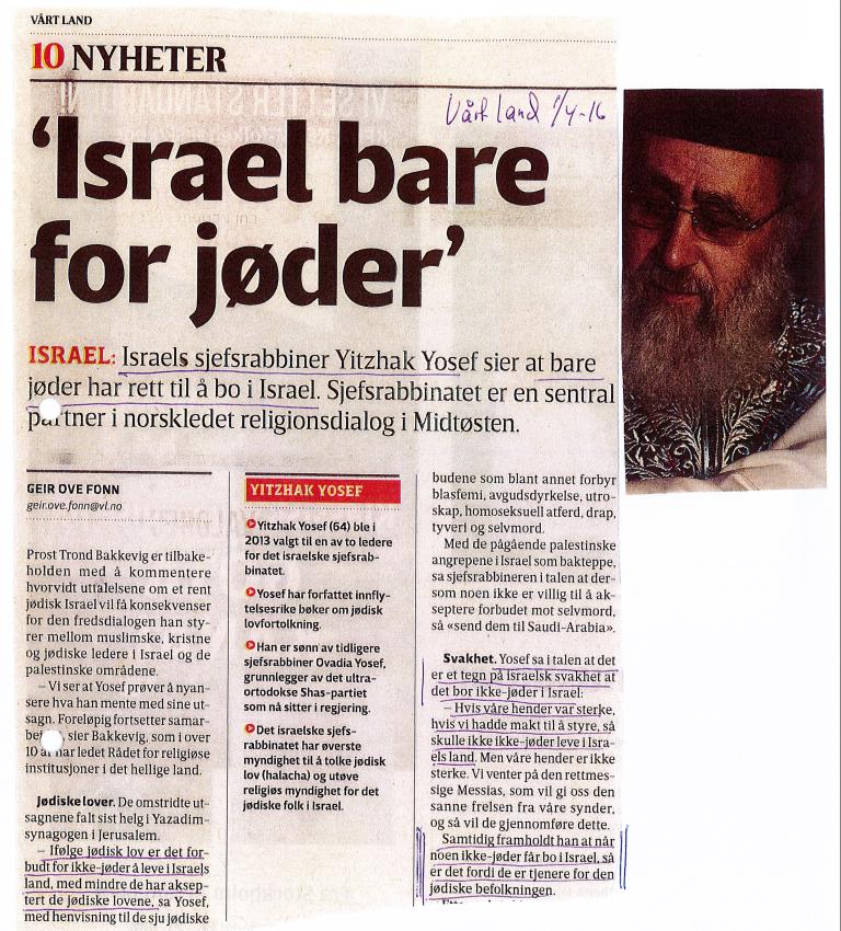 stadfestet-i-ny-lov-israel-er-en-rasistisk-stat