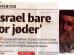 stadfestet-i-ny-lov-israel-er-en-rasistisk-stat1