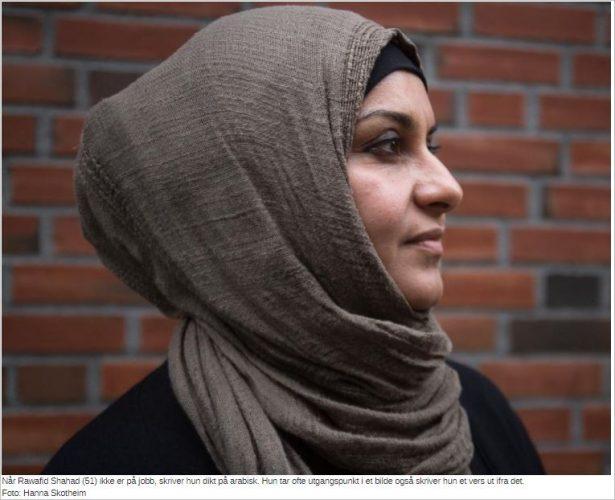 urtehagen-en-spennende-islamsk-stiftelse