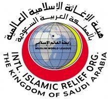 viktig-a-vite-om-islamic-relief-norge